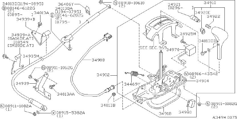 Nissan Sentra Solenoid Valve Shift Select Lock