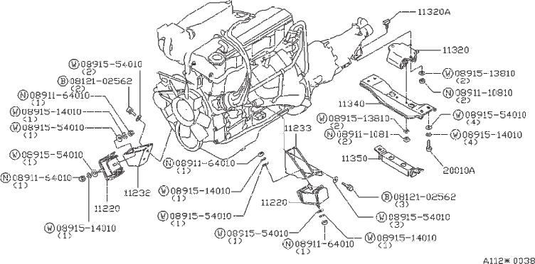 Nissan 200sx Insulator Engine E Mounting   Front